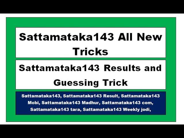 Sattamataka143 Result
