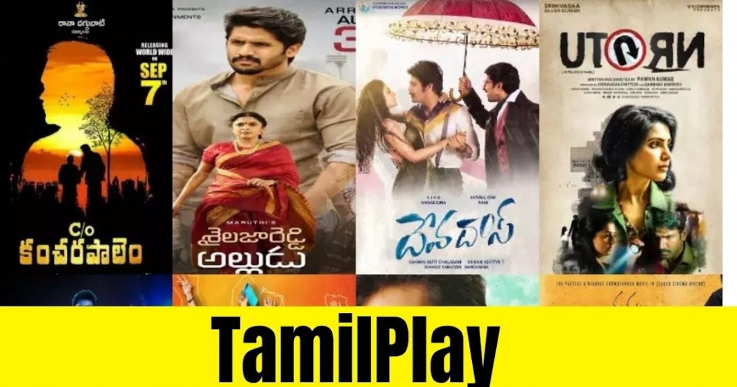 Tamilplay 2020