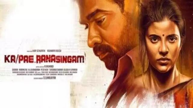 Ka Pae Ranasingam Tamil Movie Download
